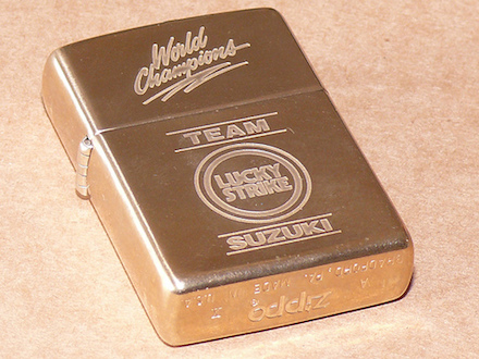 Zippo Lucky Strike from collection of Pascal Tissier